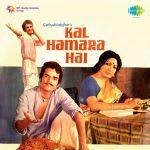 Kal Hamara Hai