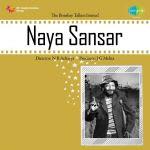 Naya Sansar