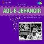 Adl-E-Jehangir