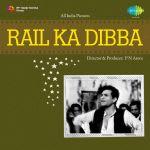 Rail Ka Dibba