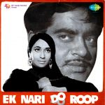Ek Naari Do Roop