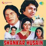 Shankar Husain