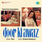 Door Ki Awaz