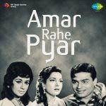 Amar Rahe Pyar