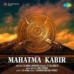 Mahatma Kabir