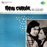 Rafoo Chakkar