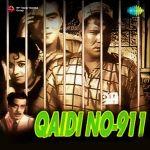 Qaidi No.911