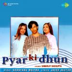 Pyar Ki Dhun