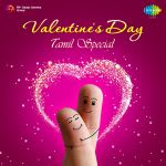Valentine's Day - Tamil Special