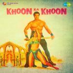 Khoon Ka Khoon