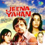 Jeena Yahan