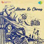 Alladin Ka Chirag