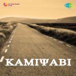 Kamiyabi