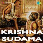Krishna Sudama