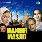 Mandir Masjid
