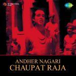 Andher Nagari Chaupat Raja