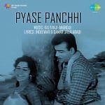 Pyase Panchhi