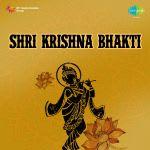 Shri Krishna Bhakti