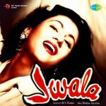 Jwala