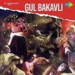 Gul Bakavli