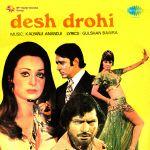 Desh Drohi