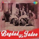 Bagdad Ka Jadoo