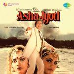 Asha Jyoti