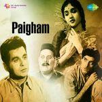 Paigham