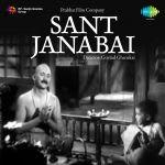 Sant Janabai