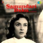 Samundari Daku