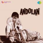 Andolan