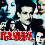Kaneez