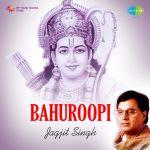 Bahuroopi