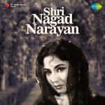 Shri Nagad Narayan