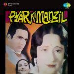 Pyar Ki Manzil