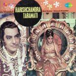 Harishchandra Taramati