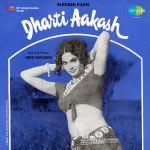 Dharti Akash