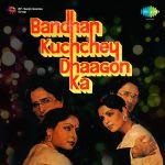 Bandhan Kachchey Dhagon Ka