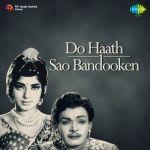 Do Haath Sao Bandooken