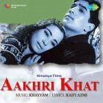 Aakhri Khat