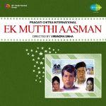Ek Mutthi Aasman