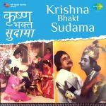 Krishna Bhakt Sudama