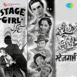 Stage Girl
