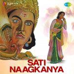 Sati Naagkanya