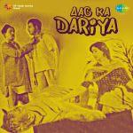Aag Ka Dariya