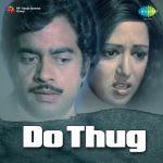 Do Thug