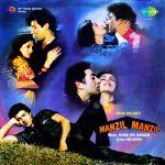 Manzil Manzil