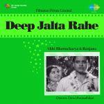 Deep Jalta Rahe