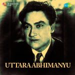 Uttara Abhimanyu
