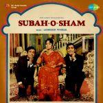Subah-O-Sham